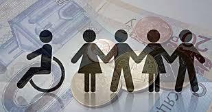 Как получить пенсию по инвалидности если здоров минимальная пенсия в туле 2021